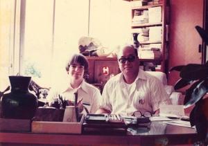 Honbu, 1976, aged 17.